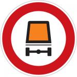 عبور وسائل نقلیه با محموله خطرناک ممنوع