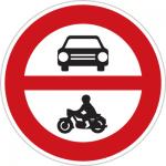 عبور وسائل نقلیه موتوری ممنوع