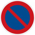 توقف (پارک) ممنوع