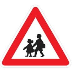 عبور اطفال