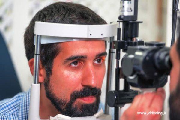 شرایط معاینه چشم پزشکی برای گرفتن گواهینامه