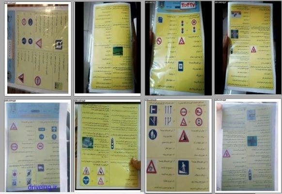 کارتکس گواهینامه سوالات آیین نامه رانندگی