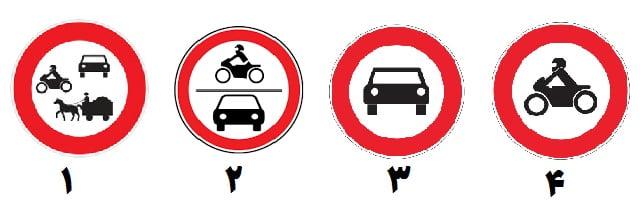 تابلوی عبور کلی وسایل نقلیه