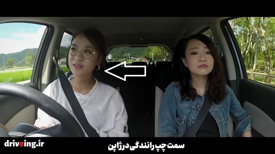 سمت چپ رانندگی در ژاپن