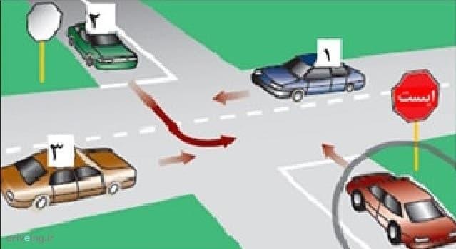 رعایت حق تقدم برای خودروی که دور آن خط کشیده شده است