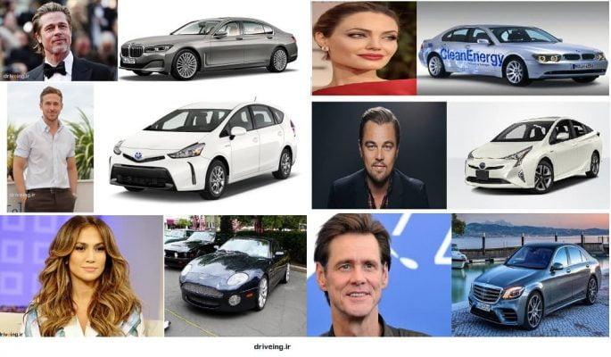 خودرو های افراد مشهور جهان