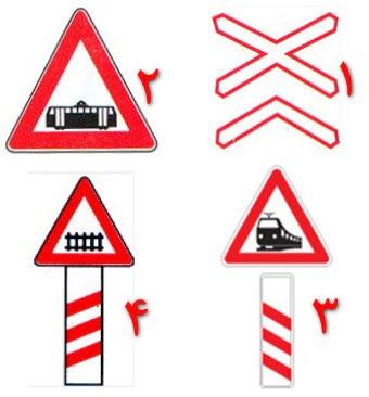 بیانگر تقاطع جاده و راهآهن بدون راه بند در ۳۰۰ متری