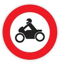 عبور موتورسیکلت ممنوع