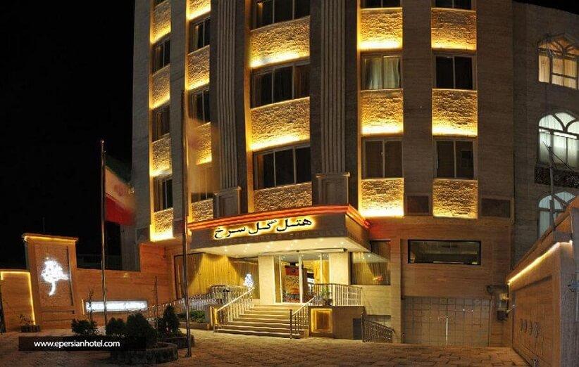 تور قیمت ارزان مشهد با رزرو هتل گل سرخ مشهد