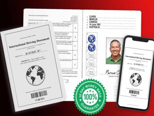 گواهینامه بین المللی