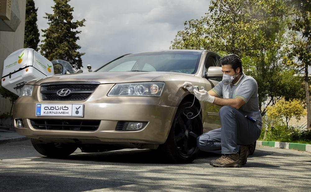کارشناسی خودرو کارنامه در اصفهان