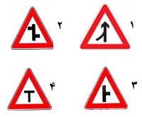 - کدام تابلو، بیانگر تقاطع نمیباشد